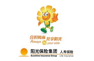 阳光人寿保险股份有限公司成都电话销售中心