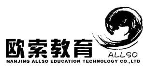 南京欧索职业培训学校