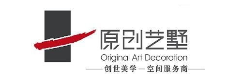 北京原創藝墅國際建筑裝飾工程有限公司
