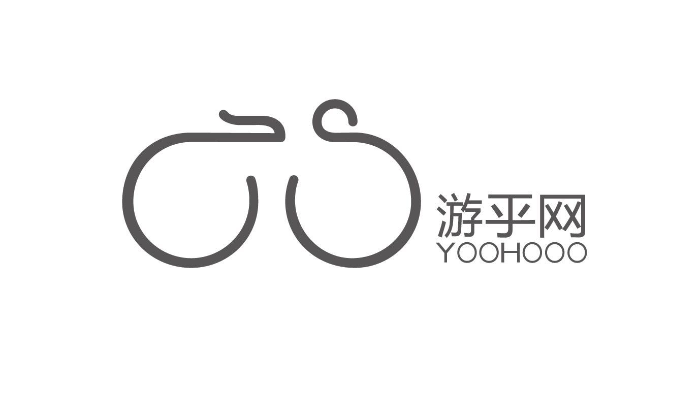 深圳市游乎网络有限公司