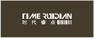 上海睿甸广告有限公司
