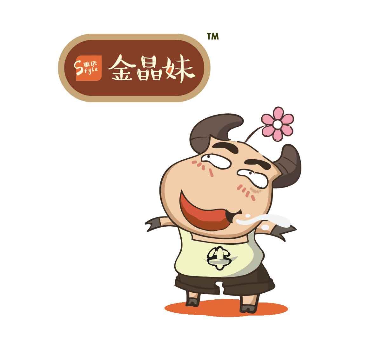 重庆金晶妹食品有限公司