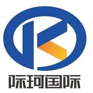 上海际珂国际旅行社有限公司重庆分公司