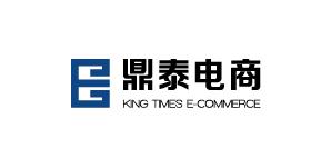 鼎泰电子商务(天津)有限公司