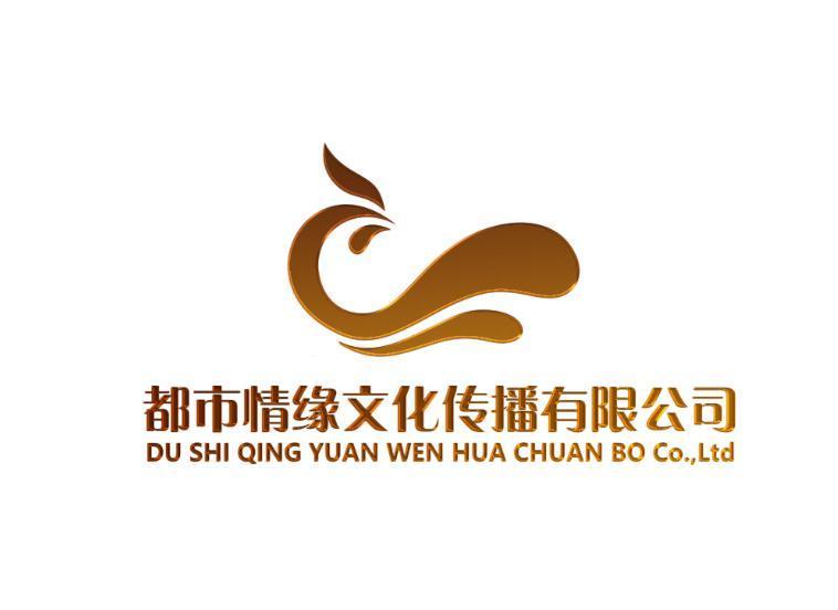 天津都市情缘文化传播有限公司