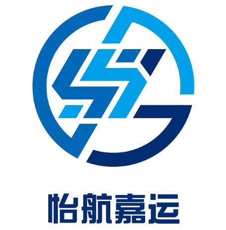 天津怡航嘉运国际货运代理有限公司