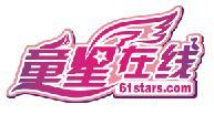深圳市童星在線文化傳播有限公司
