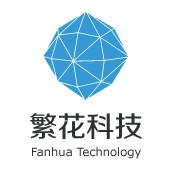 蘇州繁花網絡科技有限公司