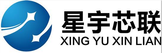 江苏星宇芯联电子科技有限公司