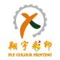 北京翔宇中方印刷设计有限公司