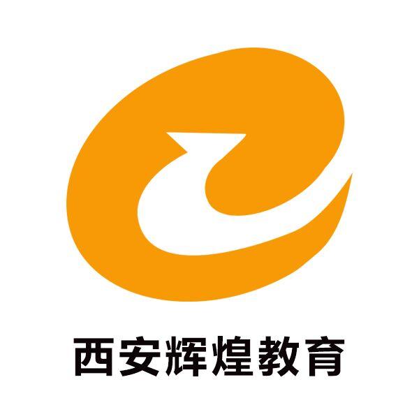 西安辉煌教育科技有限公司
