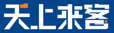 湖南天上来客信息科技有限公司