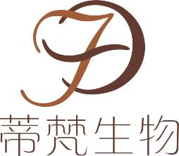 珠海蒂梵生物科技有限公司