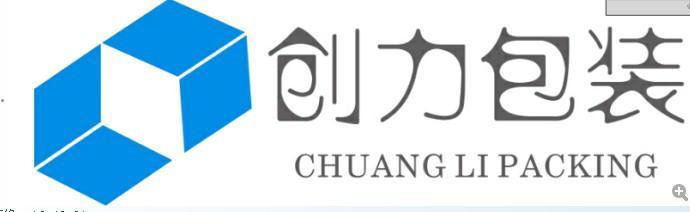 湖南创力包装有限公司