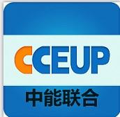 北京中能联合工程技术有限公司
