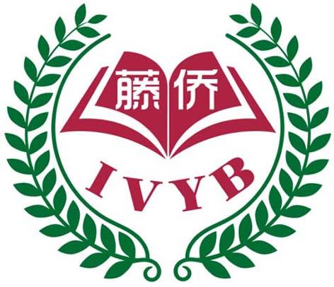 杭州藤侨教育咨询有限公司