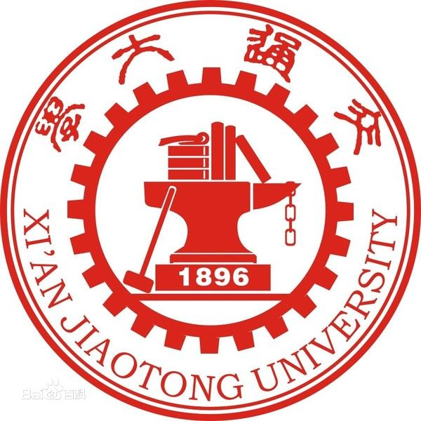 浙江西安交通大学研究院