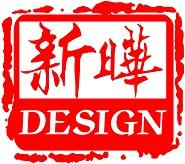 清遠市新曄裝飾設計有限公司
