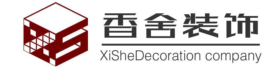 杭州香舍装饰设计有限公司