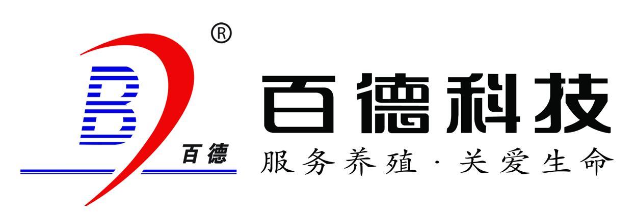 潍坊百德生物质工程技术开发有限公司