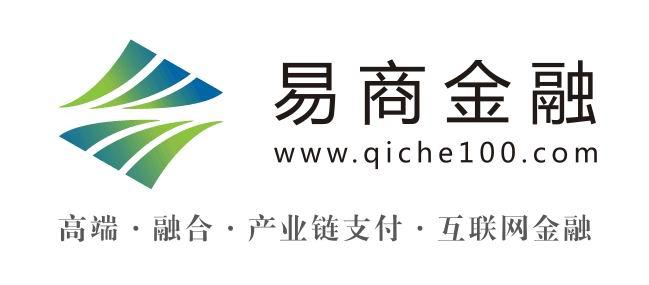易商新程(杭州)互联网金融有限公司