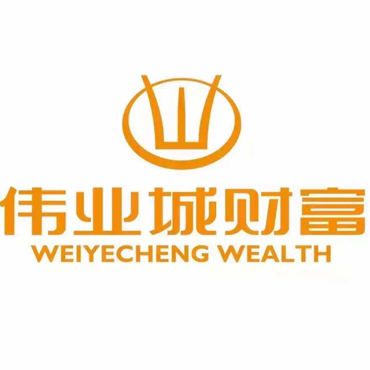 晉江市能量指金融信息技術外包有限公司