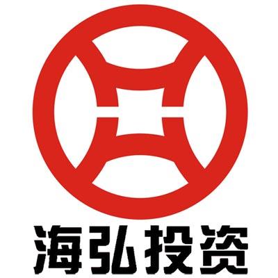 绍兴海弘投资管理有限公司