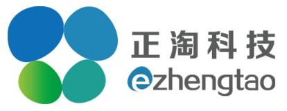 杭州华星正淘电子商务有限公司