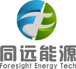 重庆同远能源技术有限公司
