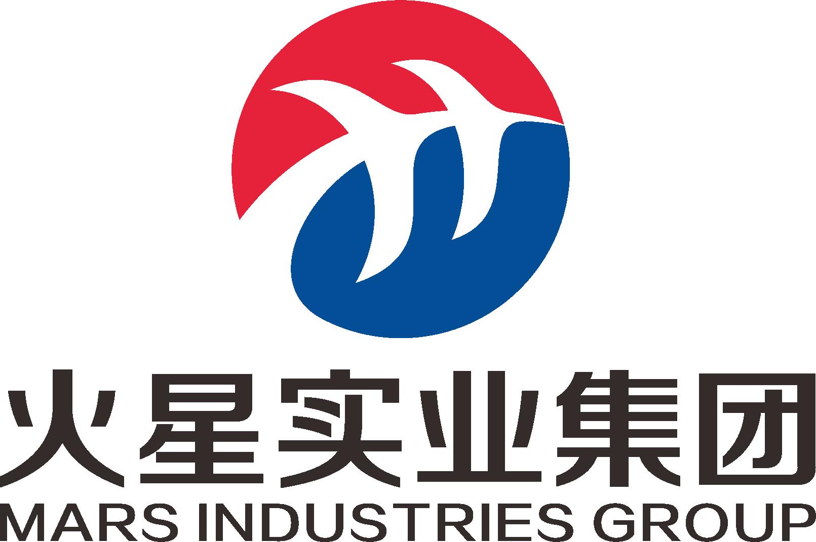 深圳火星实业有限公司