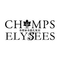 天津香榭文化传播有限公司