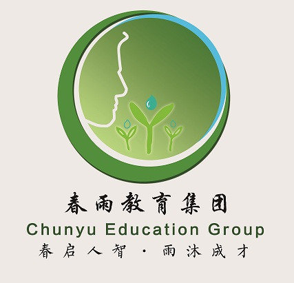 河北春育教育科技有限公司