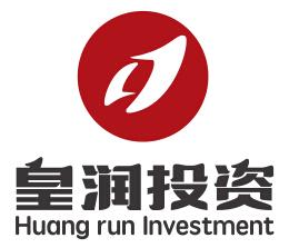 石家庄皇润投资咨询有限公司