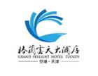 天津自貿區格蘭大酒店有限公司