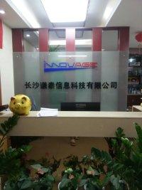 长沙谦泰信息科技有限公司