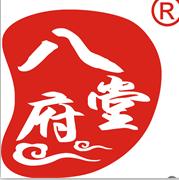 广州汉森生物科技有限公司