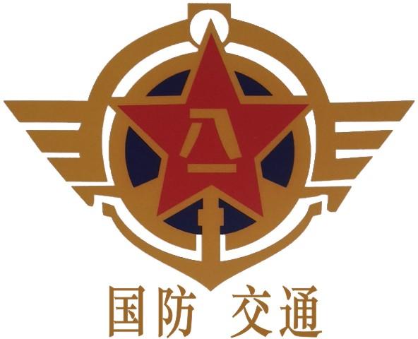 广东省国动实业有限公司