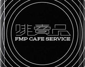 广州啡卖品装饰设计有限企业