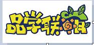 广州萌娃教育信息咨询有限公司