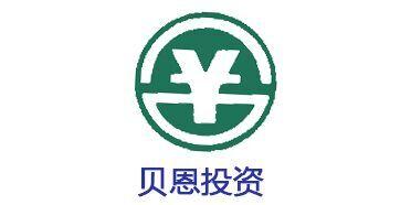 貝恩投資(北京)有限公司