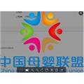 金华青木山王电子商务有限公司