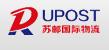 深圳市蘇郵國際物流有限公司