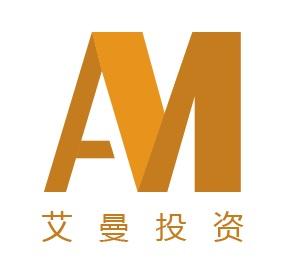 艾曼投资管理(上海)有限公司