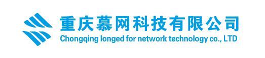 重庆慕网科技有限公司
