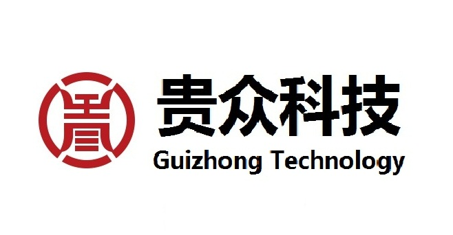 贵众科技(深圳)有限公司广州分公司