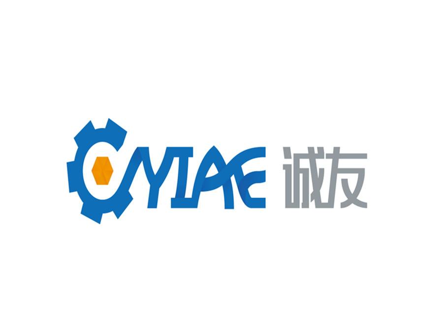 广州诚友工业自动化设备有限公司