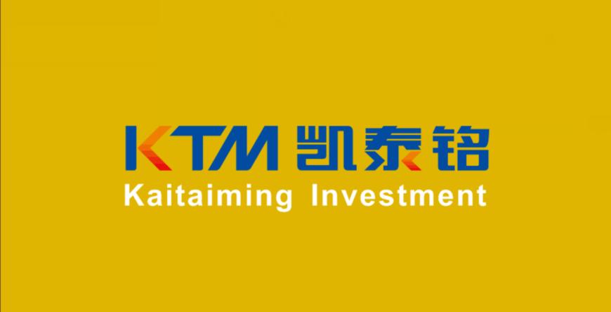 湖南凱泰銘商務咨詢有限公司