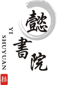 杭州三泉文化创意有限公司