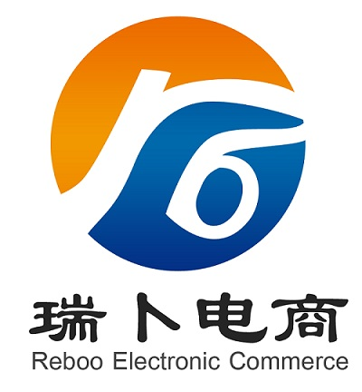 長沙瑞卜電子商務有限公司