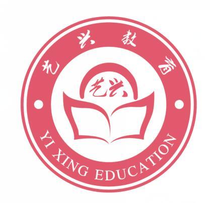 天津艺兴教育信息咨询有限责任公司